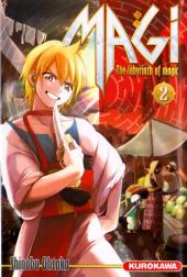 Magi (The labyrinth of magic) -2- Tome 2