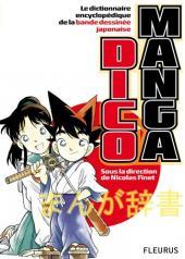 (DOC) Encyclopédies diverses - Dico Manga - Le dictionnaire encyclopédique de la bande dessinée japonaise
