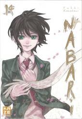Nabari -14- Tome 14