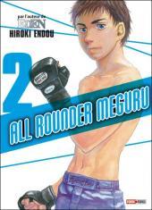 All rounder meguru -2- Tome 2