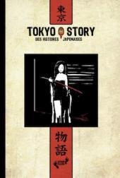 Collectifs fugues en bulles -5- Tokyo story, des histoires japonaises