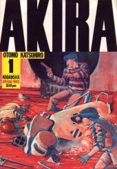 Akira (en japonais) -1- Tome 1
