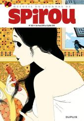 (Recueil) Spirou (Album du journal) -320- Spirou album du journal