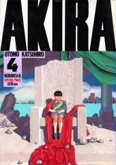Akira (en japonais) -4- Tome 4