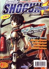 Shogun Mag (puis Shogun Shonen) -10- Septembre 2007