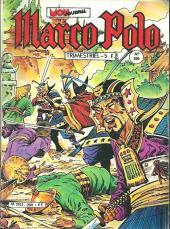 Marco Polo (Dorian, puis Marco Polo) (Mon Journal) -200- Défi aux samouraïs