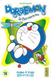 Doraemon, le Chat venu du futur -18- Tome 18
