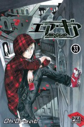 Air gear -33- Tome 33