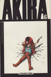 Akira (1988) -6- My friend, my enemy