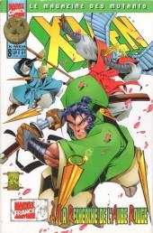 X-Men (Marvel France 1re série) -8- À la recherche de l'aube rouge