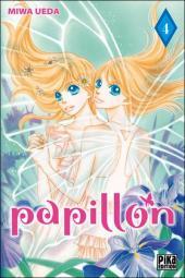 Papillon (Ueda) -4- Tome 4