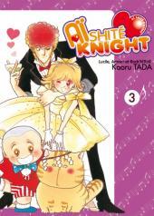 Aïshité Knight -3- Volume 3