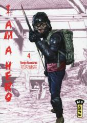I am a hero -4- Tome 4
