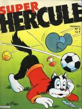 Hercule (Collection Super Hercule) -3- Numéro 3