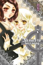 Akuma to Love Song -7- Tome 7