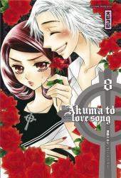 Akuma to Love Song -8- Tome 8