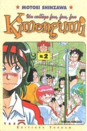 Kimengumi - Un collège fou, fou, fou -2- Et si on jouait au volley-ball ?