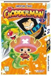 Chopperman