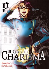 Afterschool Charisma -8- Tome 8