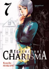 Afterschool Charisma -7- Tome 7