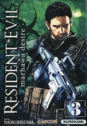 Couverture de Resident Evil - Marhawa desire -3- Volume 3