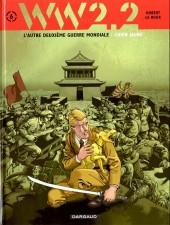 WW 2.2 -6- Chien jaune