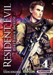 Couverture de Resident Evil - Marhawa desire -4- Volume 4