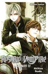 Rosario+Vampire II -13- Tome 13