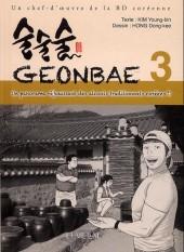 Geonbae