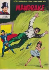 Mandrake (1e Série - Remparts) (Mondes Mystérieux - 1) -239- Chasse aux gangsters