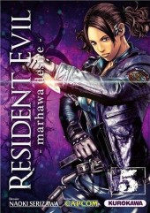 Couverture de Resident Evil - Marhawa desire -5- Volume 5