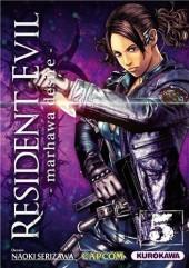 Resident Evil - Marhawa desire -5- Volume 5