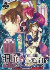Alice au royaume de Trèfle - Cheshire Cat Waltz -6- Tome 6