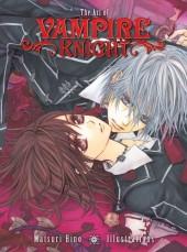 Vampire Knight -HS2- The Art of Vampire Knight