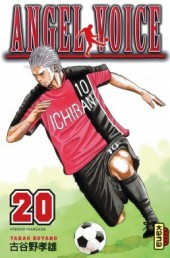 Angel Voice -20- Tome 20