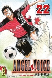 Angel Voice -22- Tome 22