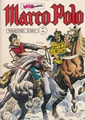 Marco Polo (Dorian, puis Marco Polo) (Mon Journal) -176- L'aventure d'Assam