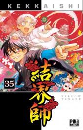 Kekkaishi -35- Tome 35