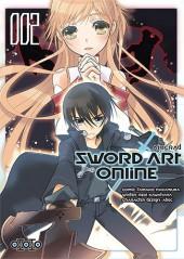 Sword Art Online - Aincrad