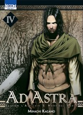 Ad Astra -4- Tome IV