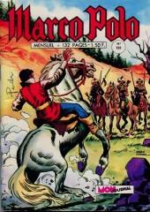 Marco Polo (Dorian, puis Marco Polo) (Mon Journal) -138- Le camp de Timour Beg