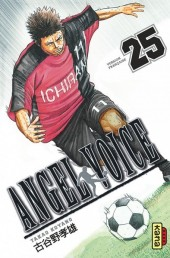 Angel Voice -25- Tome 25