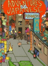 Adventures of a Japanese Businessman (2012) - Adventures of a japanese businessman