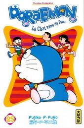Doraemon, le Chat venu du futur -25- Tome 25