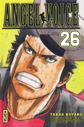 Angel Voice -26- Tome 26