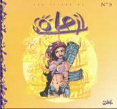 Les filles de Soleil -5- Les Filles de Soleil