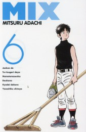 Mix -6- Tome 6