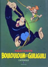 Boulouloum et Guiliguili (Les jungles perdues) -INT1- L'intégrale 1