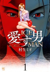 Aisu Otoko - Iceman -1- Volume 1