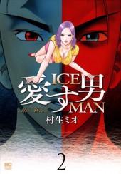 Aisu Otoko - Iceman -2- Volume 2